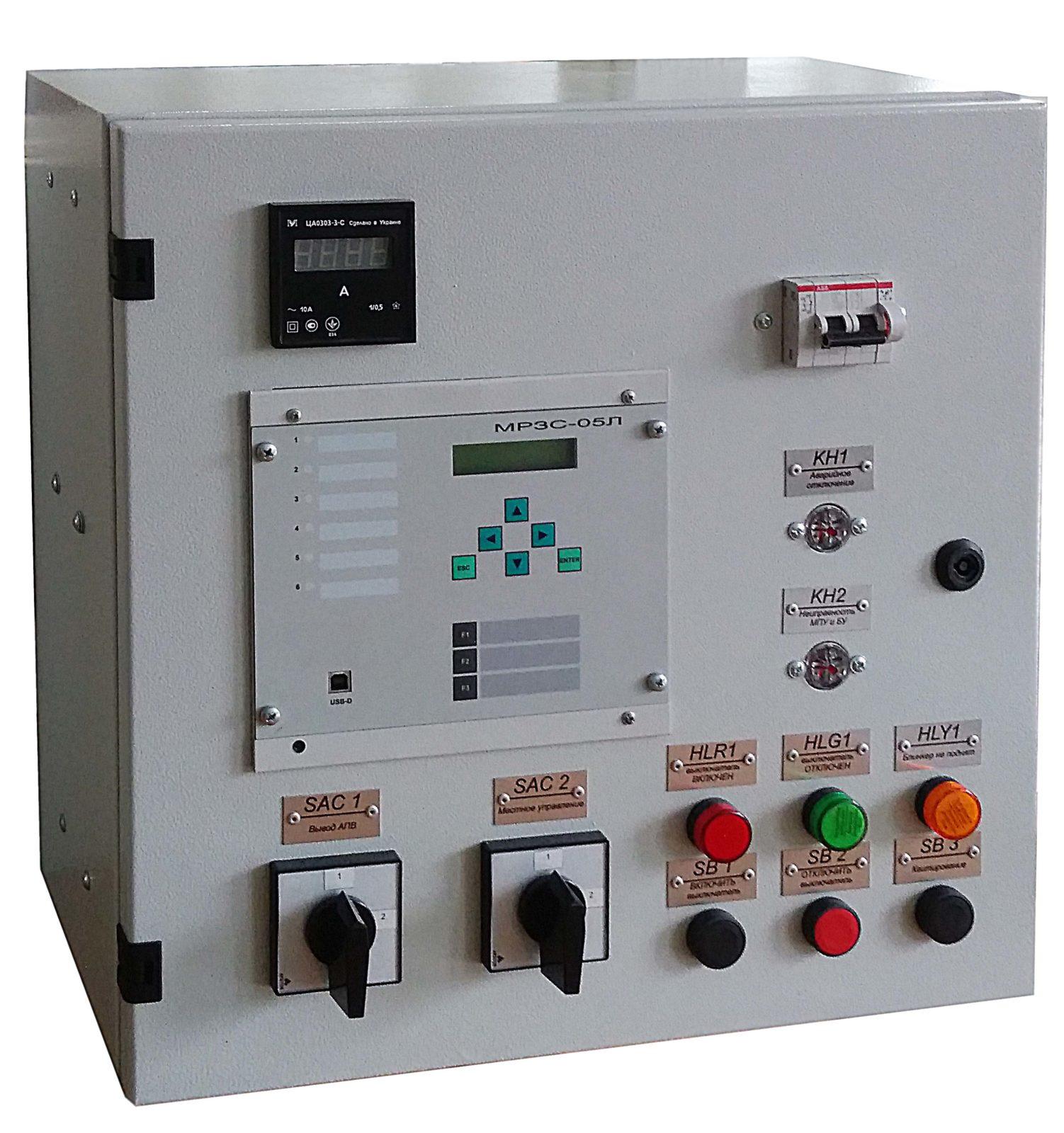 Шафи релейного захисту та автоматики серії ШУАЗ-10