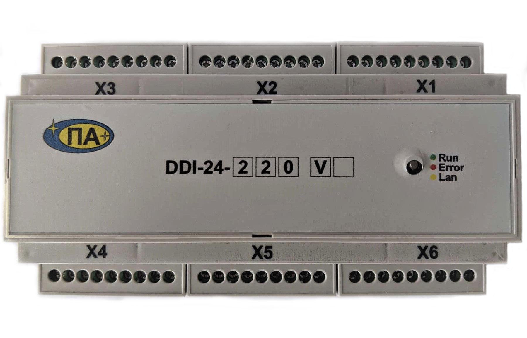 Пристрій DDI-24 – 220V АИАР.426449.001